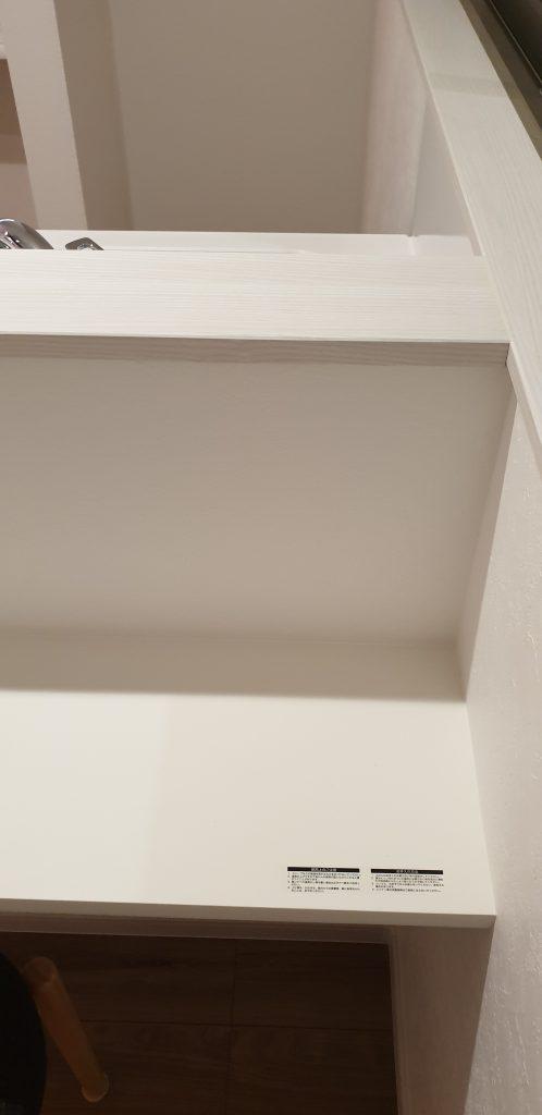 窓枠 キッチン 笠木